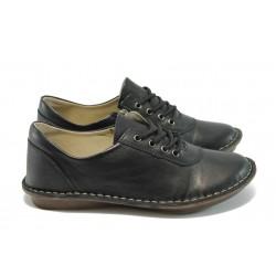 Анатомични дамски спортни обувки МИ 401 черни