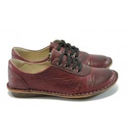 Анатомични дамски спортни обувки МИ 401 бордо