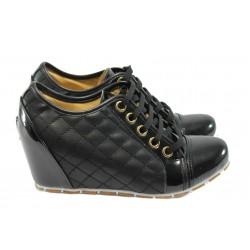 Дамска спортна обувка на платформа МИ 500 черни