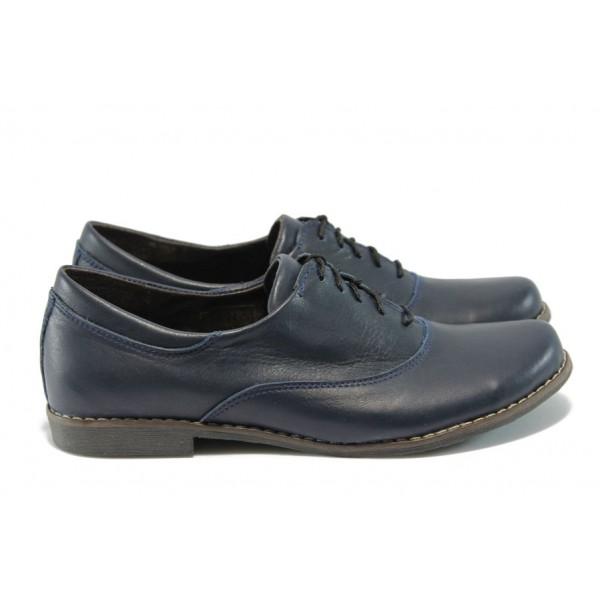 Анатомични спортно - елегантни обувки НЛ 163 синя кожа