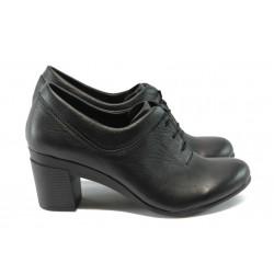 Анатомични дамски обувки от естествена кожа НЛ 119-4810 черни