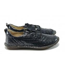 Дамски спортни обувки от естествена кожа МИ 403 сини