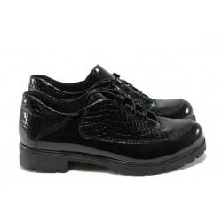 Анатомични дамски обувки от естествена кожа - лак МИ 044 черни
