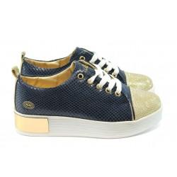 Дамски спортни обувки МИ 201 син-златен