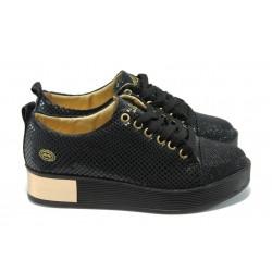 Дамски спортни обувки МИ 201 черни