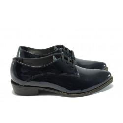 Анатомични български дамски обувки от естествена кожа-лак ГА 790-25 синя кожа-лак