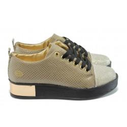 Дамски спортни обувки МИ 201 визон