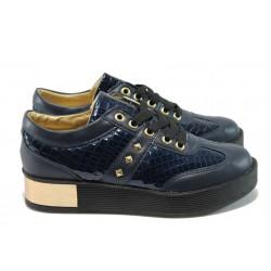 Дамски спортни обувки МИ 210 син