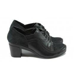Анатомична дамска обувка от естествена кожа НЛ 182-4810 черен