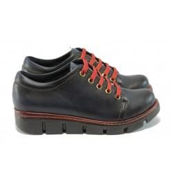 Дамски спортни обувки МИ 301 т.син