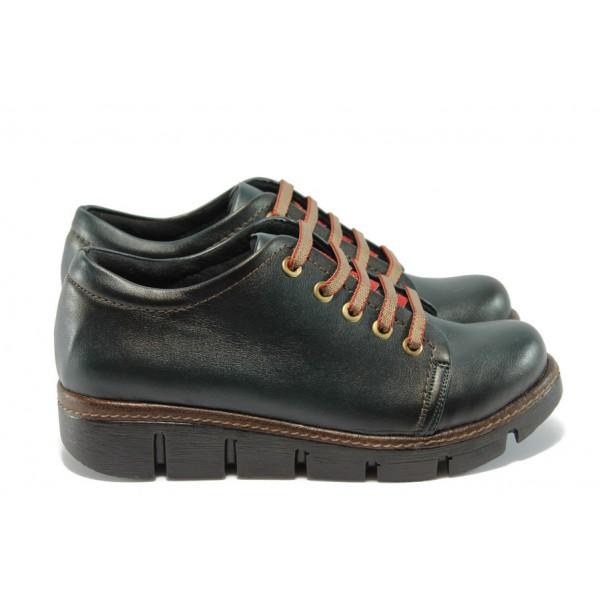 Дамски спортни обувки МИ 301 т.зелен