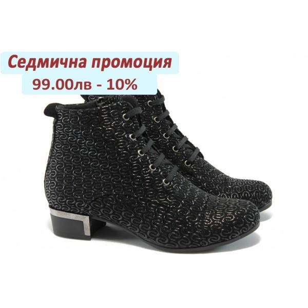 Дамски боти от естествена кожа МИ 107-857 черен