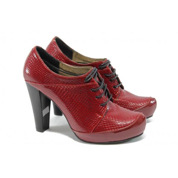 Дамски елегантни обувки МИ 290 червена змия