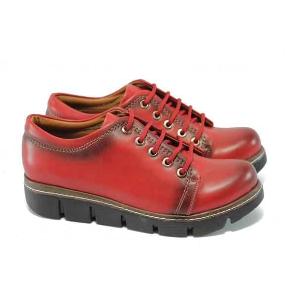 Дамски спортни обувки на платформа МИ 301 червен