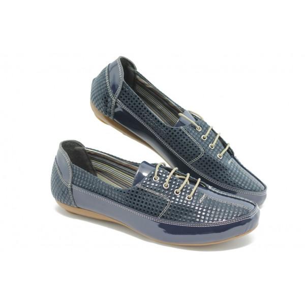 Дамски спортно - елегантни обувки МИ 045 синьо
