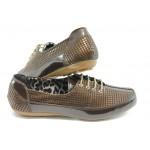 Дамски спортно - елегантни обувки МИ 045 кафяво