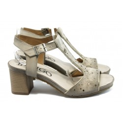 Дамски анатомични сандали на среден ток ИО 1481 бежово