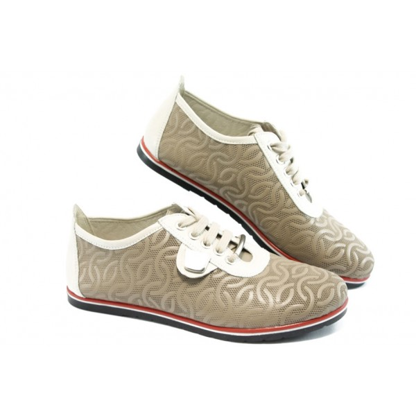 Дамски спортни обувки естествена кожа АК 105 бежова