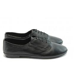Дамски спортни обувки АК 471 черни