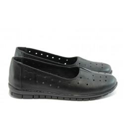 Дамски ортопедични обувки АК 4928