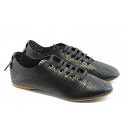 Дамски спортни обувки с перфорация МИ 697 черни