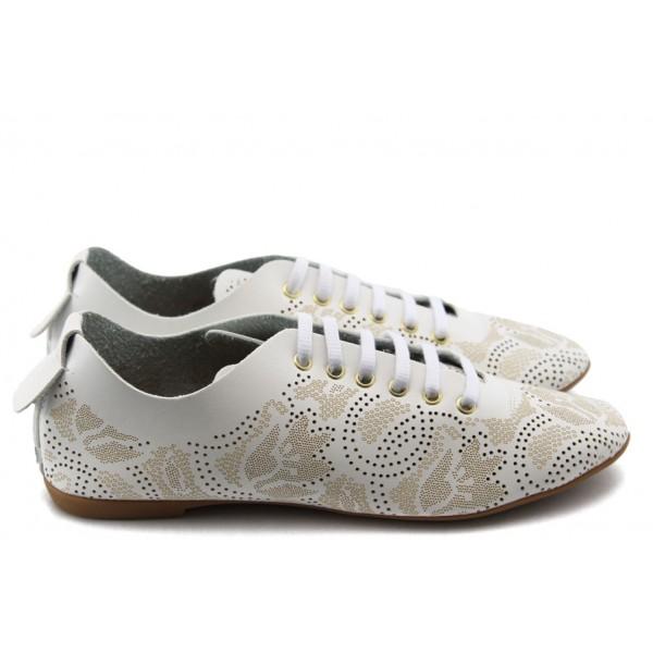 Дамски спортни обувки с перфорация МИ 696 бели