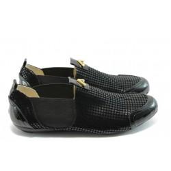Дамски спортни обувки без връзки МИ 01 черни точки