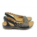 Дамски анатомични сандали Jump 5076 черни