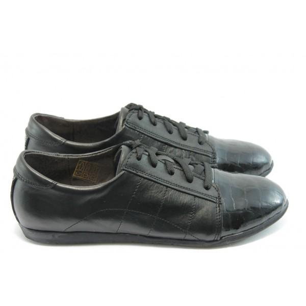 Анатомични спортни обувки естествена кожа НЛ 132 кожа-лак
