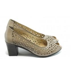 Дамски летни обувки с перфорация МИ 553 кум