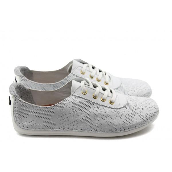 Дамски спортни обувки от естествена кожа МИ 07 бяла