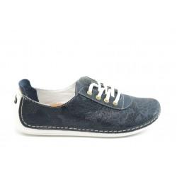 Дамски спортни обувки от естествена кожа МИ 07 сини