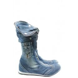 Дамски летни ботуши МИ 045 сини