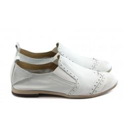 Дамски спортни обувки от естествена кожа ГО FIORELLA 05 айс