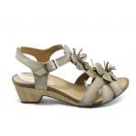 Дамски анатомични сандали на нисък ток ИО 1388 бежови