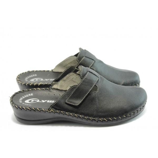 Български анатомични чехли естествена кожа КП 6884 Черен