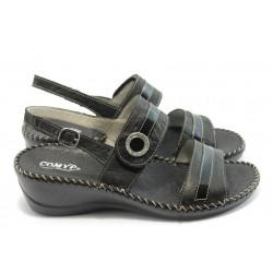 Анатомични  сандали от естествена кожа КП 8435 черни