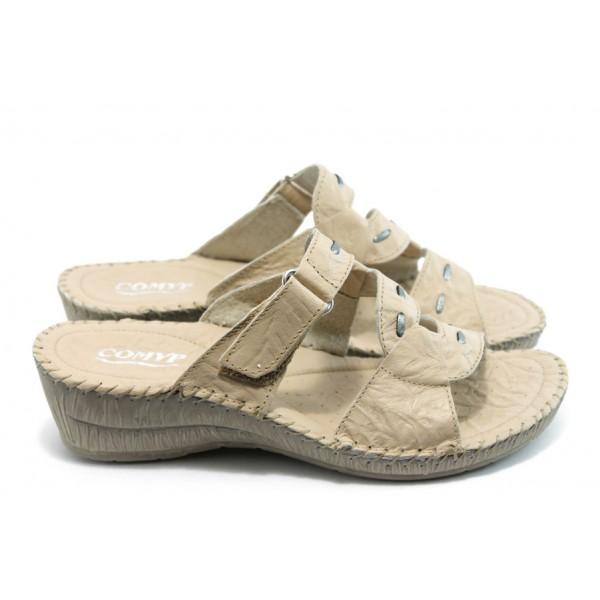 Български анатомични чехли естествена кожа КП 7715 бежови