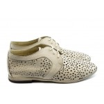 Спортно - елегантни дамски обувки ГО FI07 бежови