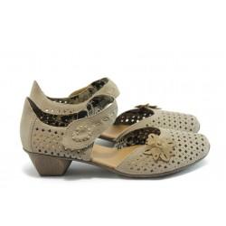Немски обувки на ток Rieker 49759Кафе