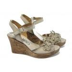Дамски анатомични сандали на платформа ИО 1482 бежово