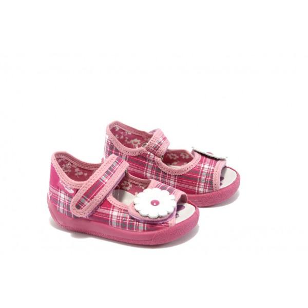 Бебешки анатомични сандалки МА 13-138 розови