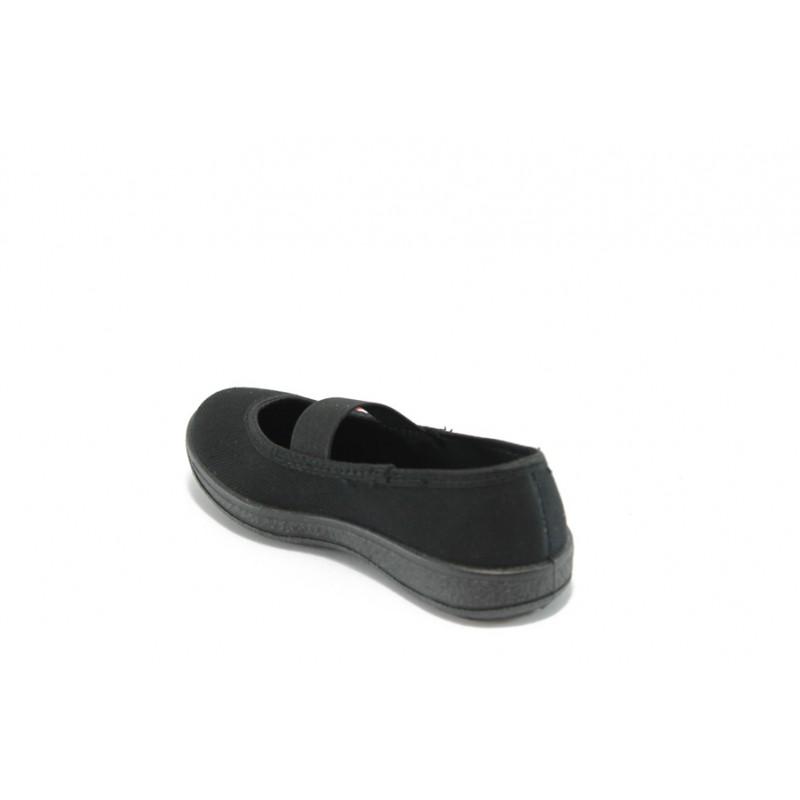 Детски пантофки с ластик МА 114 черни