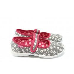 "Детски обувки с анатомични ""дишащи"" ходила МА 33-415 сив с цветя"