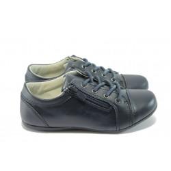Анатомични спортно-елегантни детски обувки КА J101 сини