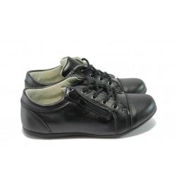 Анатомични спортно-елегантни детски обувки КА J101 черни