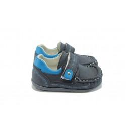 Бебешки анатомични обувки КА Е-68 сини