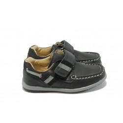 Анатомични детски обувки КА А-93 черни