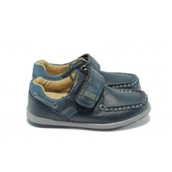 Анатомични детски обувки КА А-93 сини