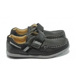Анатомични детско-юношески обувки КА А-92 черни
